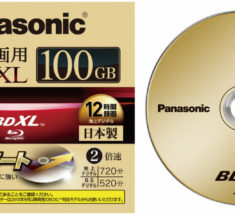 100gb Blu-ray Disc